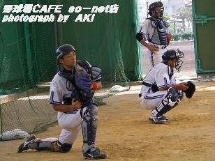 09021411-BAY_CATCHERS.jpg